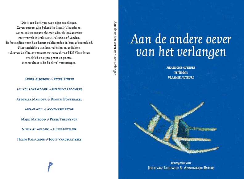 cover-oever-compleet
